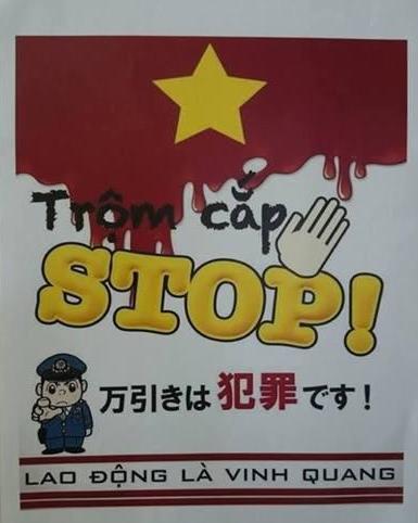 du_hoc_sinh_viet_nam_an_trom_tai_nhat_ban